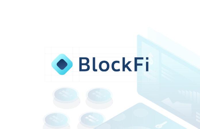BlockFi完成B轮融资,Valar Ventures领投3000万